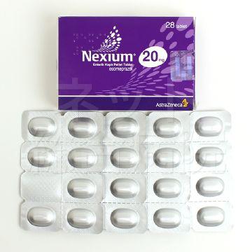 10 ネキシウム
